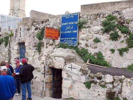 foto grobnica-lazaria
