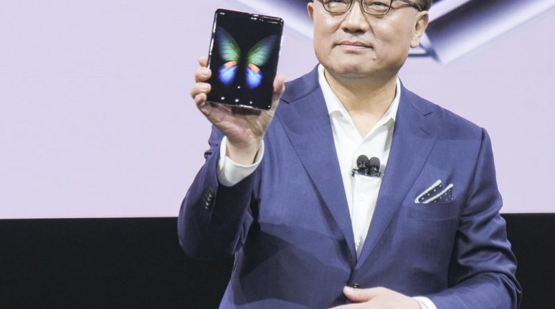 складной смартфон Samsung Galaxy Fold