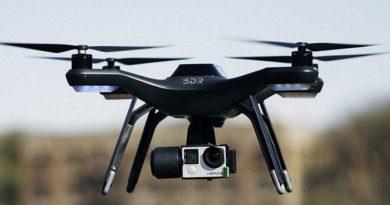 фото дрона
