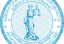 pechat jurista