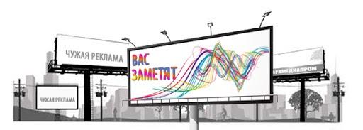 Совершенствование технологии создания рекламных материалов от рекламных агентств